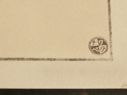 Detail van het Watanabe 6mm zegel